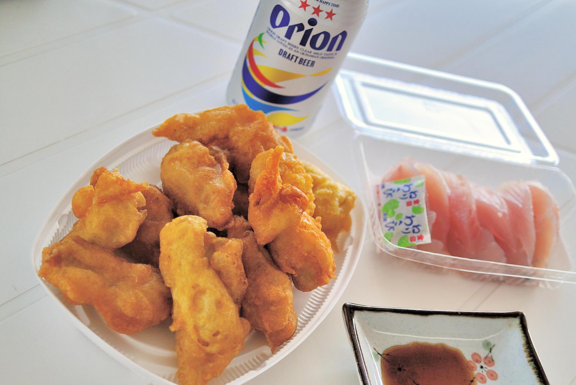 マルハ鮮魚 マグロの天ぷら