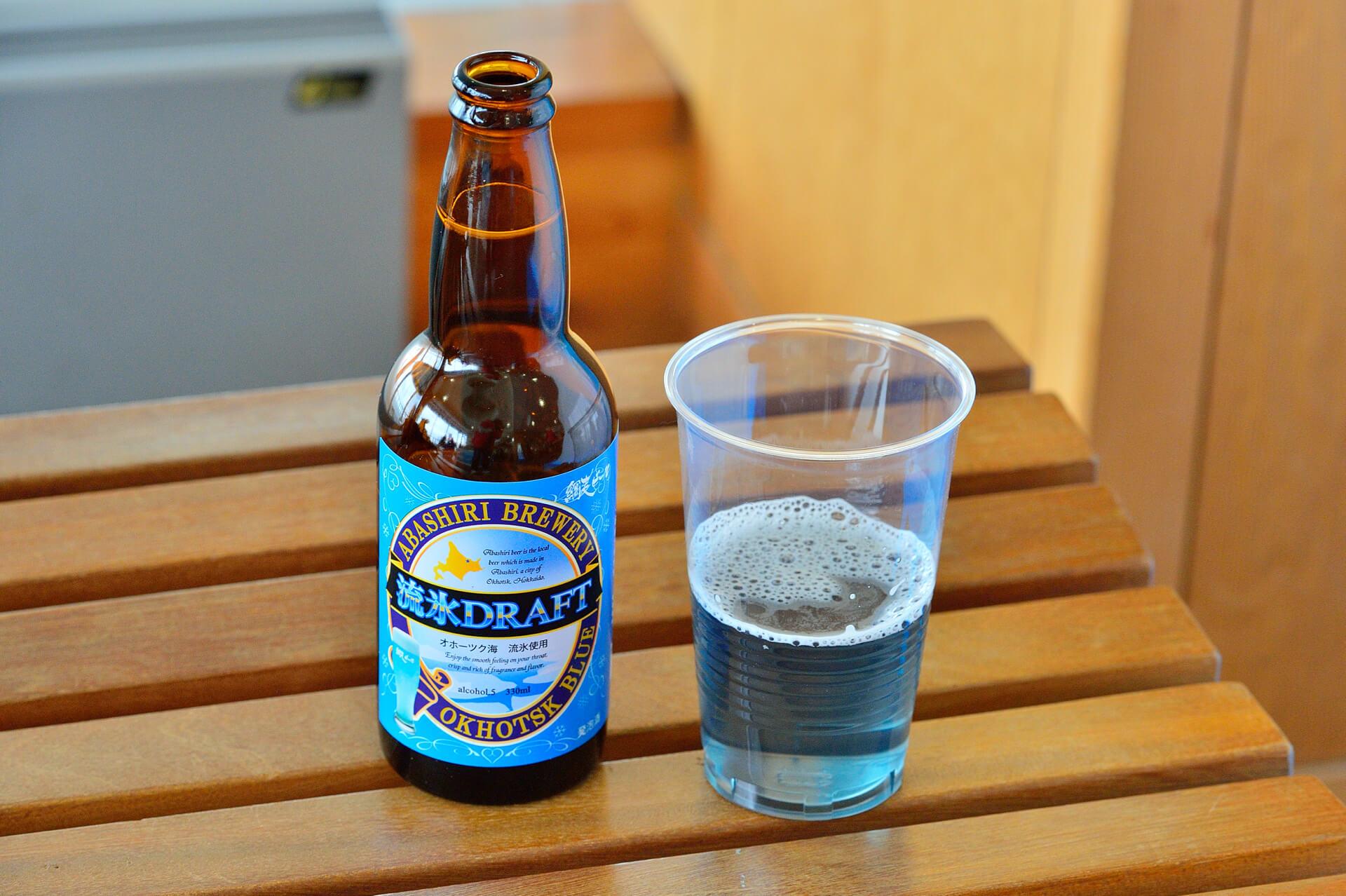 流氷ドラフト、青いビール