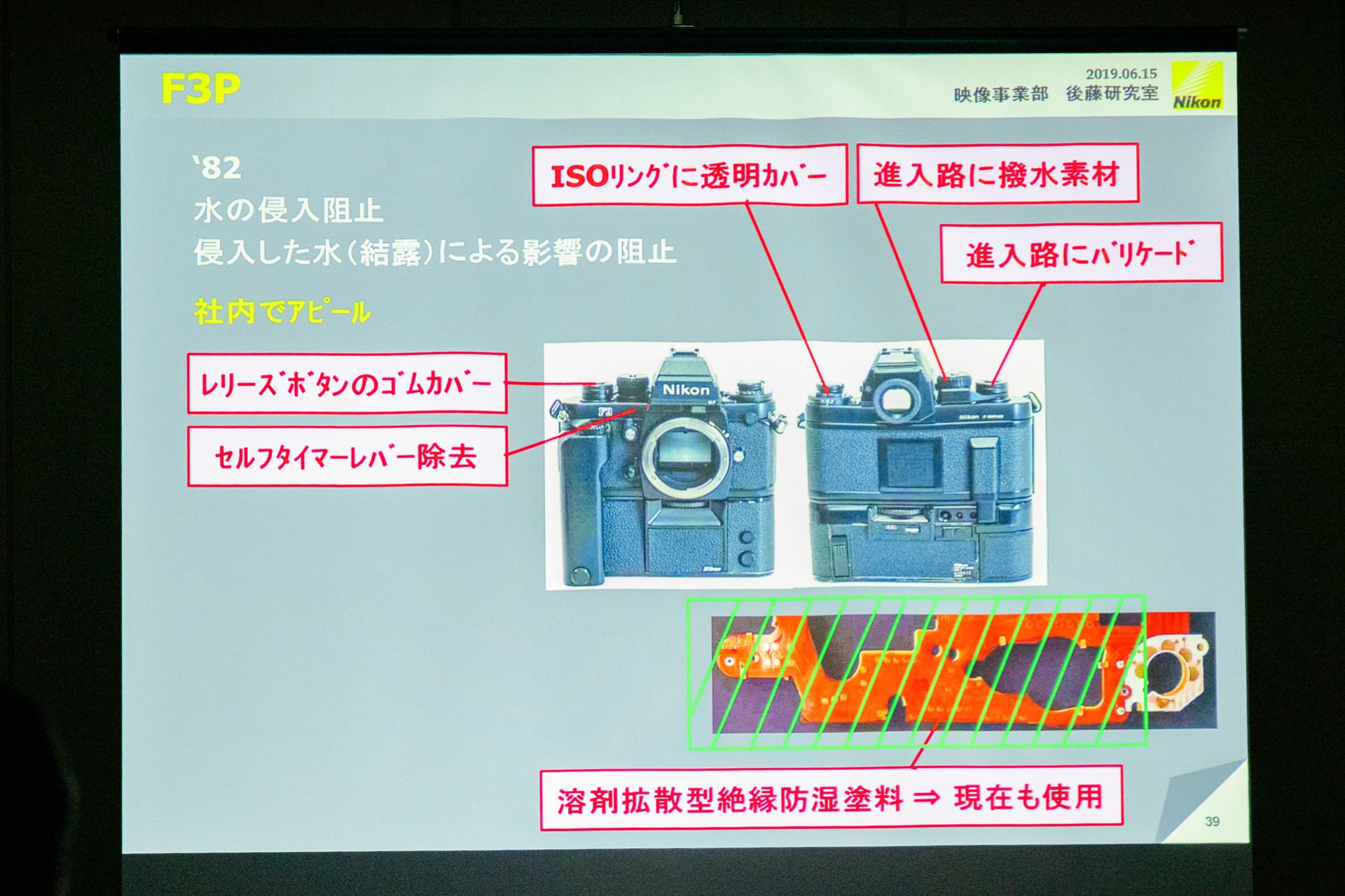 ニコンF発売60周年記念トークライブ