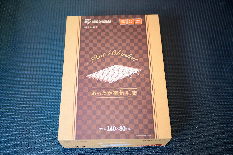 アイリスオーヤマ EHB-1408-T