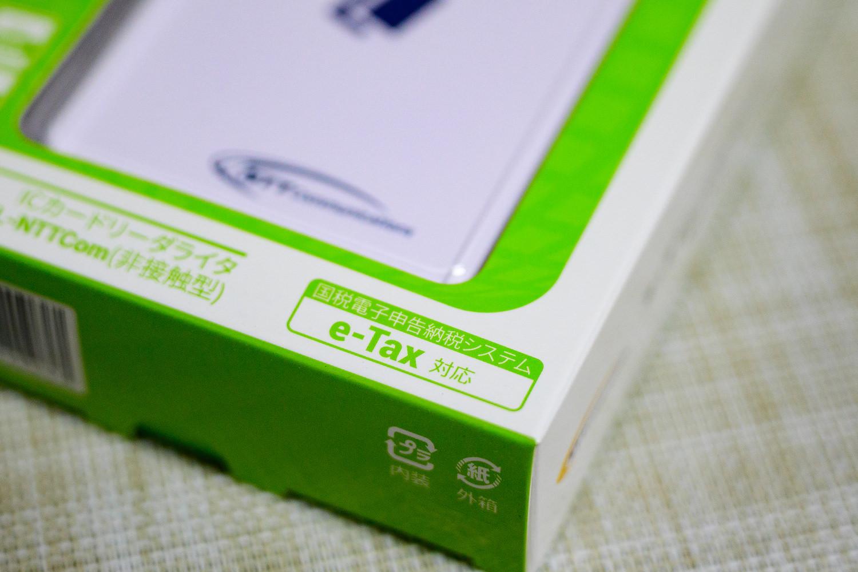 ICカードリーダライタACR1251CL-NTTCom