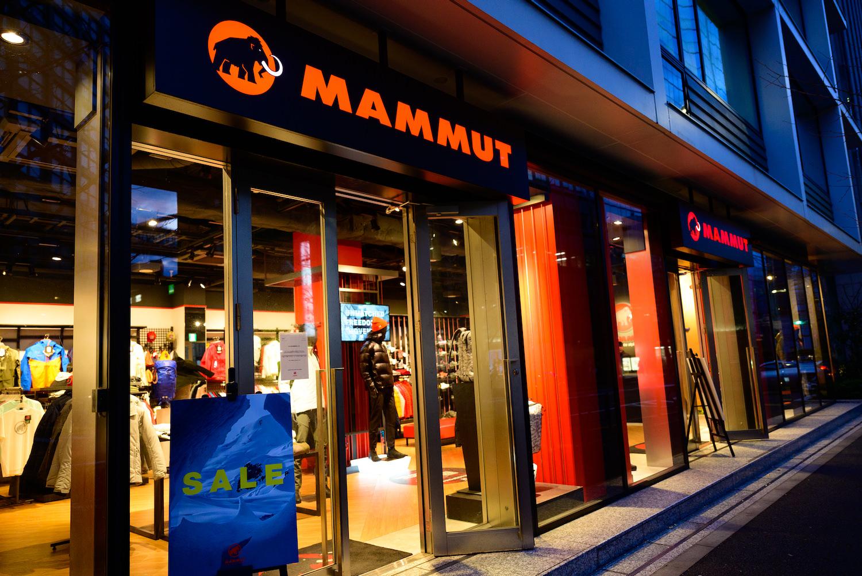 マムート新宿店