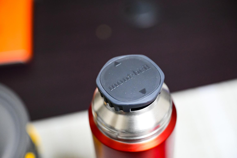 アルパイン サーモボトル