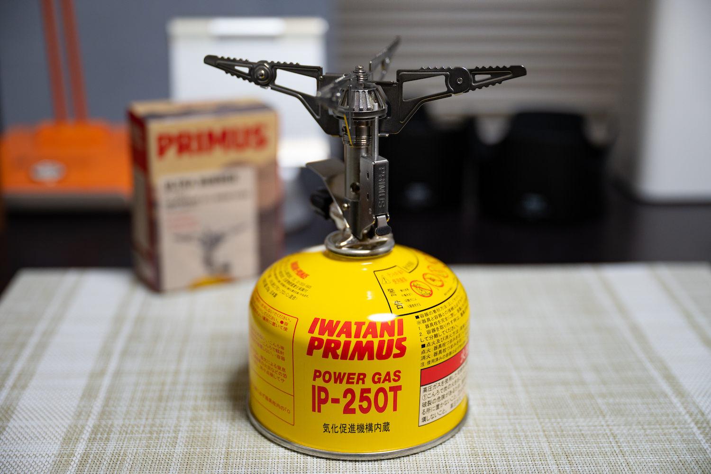 プリムス153
