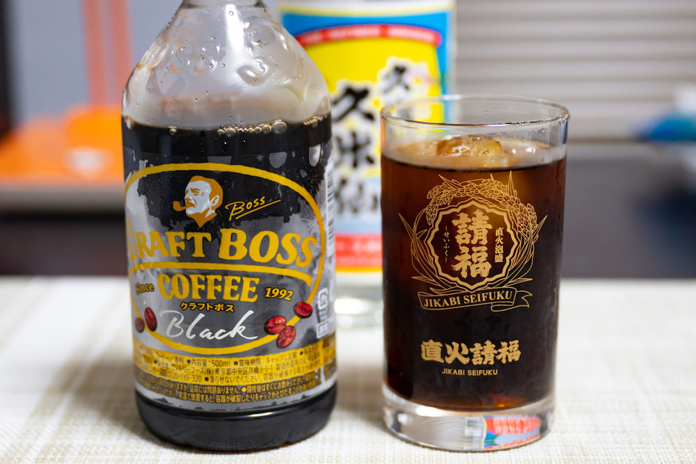 コーヒー泡盛