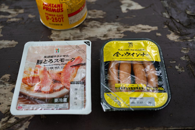 金のウインナー 豚とろスモーク