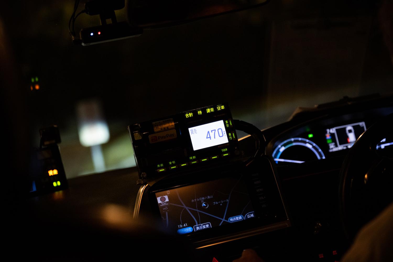 沖縄 タクシー